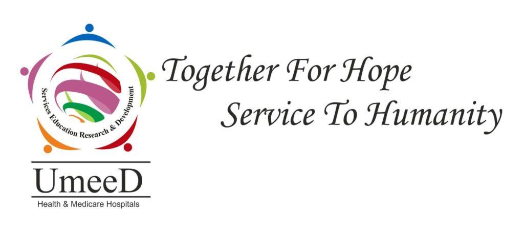 umeed logo